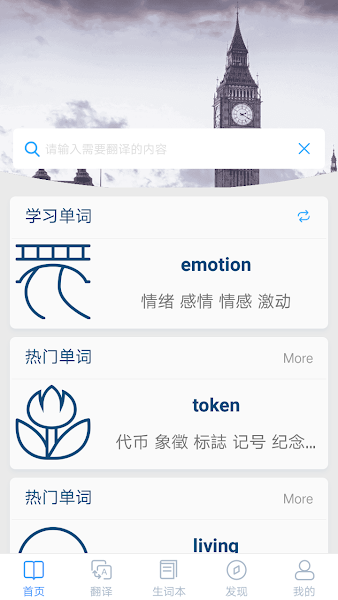Chinese English Dictionary   Chinese Dictionary