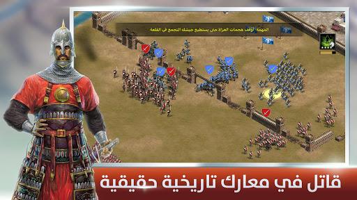 سيوف المجد screenshots 2