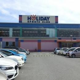 ホリデイスポーツクラブ 甲府店のメイン画像です