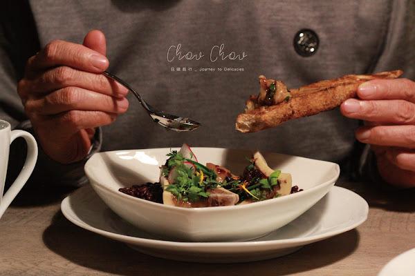 【台北大安 | Chou Chou 東區摩登法式餐廳 暖心料理 親民價格