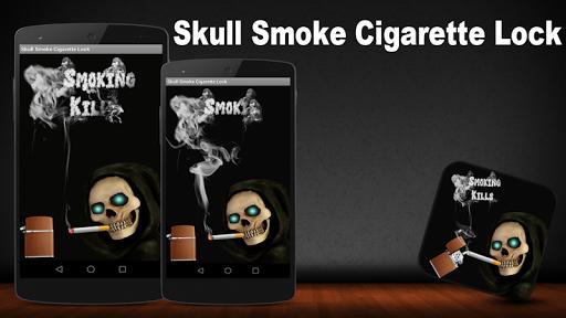 スカル煙タバコのロック