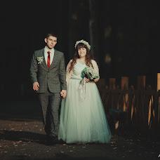 Wedding photographer Aleksandr Zaplacinski (Zaplacinski). Photo of 27.08.2018