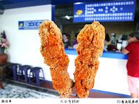 大口香雞排1店