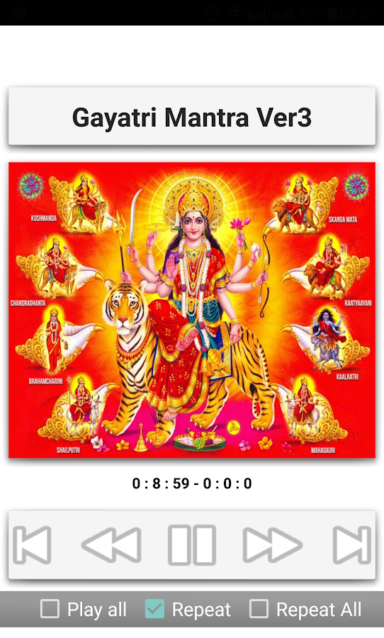 Gayatri Mantra – Android Apps on Google Play