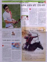 Photo: Artikel in der bekanntesten koreanischen Sportzeitung