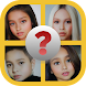 Guess D Pinoy Celeb(Baby Face Edition)