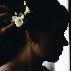 Wedding photographer Klaudia Amanowicz (wgrudniupopoludn). Photo of 06.08.2018