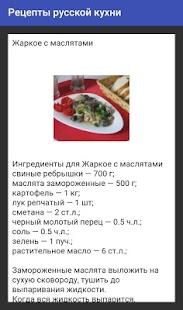 Постные блюда из перловки рецепт с фото