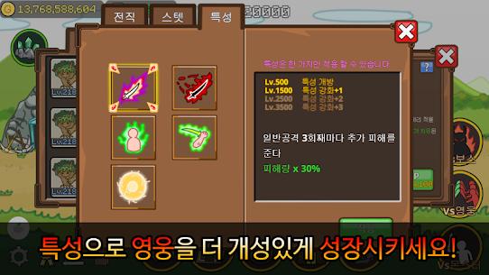 Invisible Dragon 5