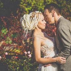 Wedding photographer Lena Mur (LenaMur). Photo of 15.02.2014