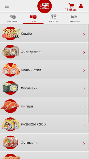 Happy Delivery Mobile screenshots 2
