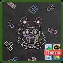 포포(안경) 카카오톡 테마 icon
