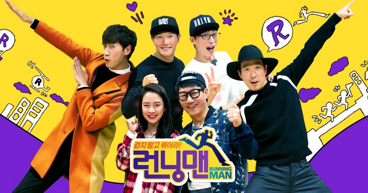 Running Man Will Be Made Into An Animated Tv Show Koreaboo