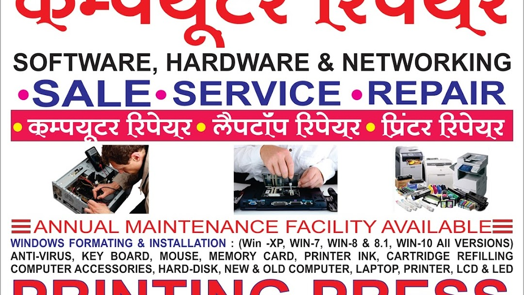 Global Vision Technology of India - Software, Hardware