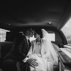 Wedding photographer Katerina Romanova (katephotonl). Photo of 12.11.2016