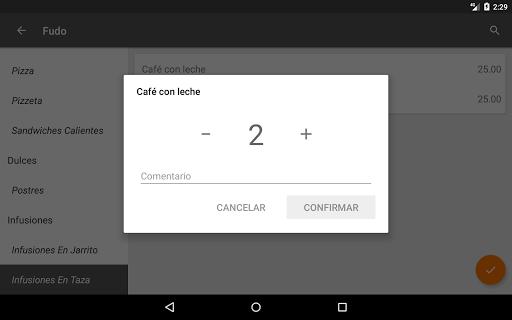 Fudo 2.6.6 screenshots 16