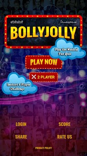 Bollywood Musical Quiz-BollyJolly- screenshot thumbnail
