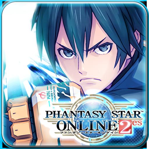 ファンタシースターオンライン2 es (game)
