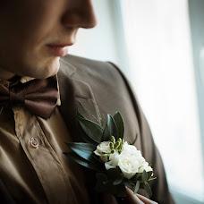 Wedding photographer Yulya Lilishenceva (lilishentseva). Photo of 03.09.2017