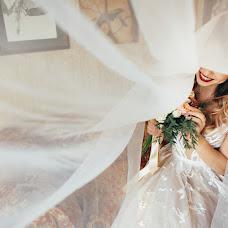 Fotógrafo de casamento Alena Rusakevich (alrus). Foto de 17.05.2018
