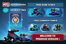 タンク3Dオンラインマルチプレイ (Premium)のおすすめ画像1
