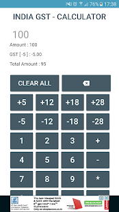 Indian GST Calculator - náhled