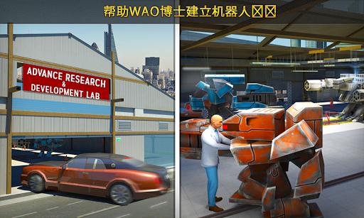 未来派机器人汽车战争2017年 Earth Wars 3D