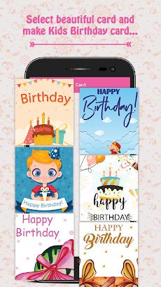 Kids Birthday Invitation Makerのおすすめ画像4