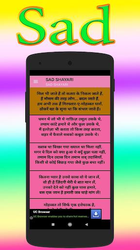 Attitude Status  2020 - Romantic Shayari 2020 1.8 screenshots 5