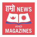 Hamro News and Magazines icon