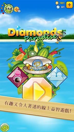 Diamonds Paradise SE