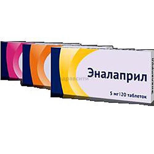 Эналаприл таблетки 10мг 20 шт. Озон