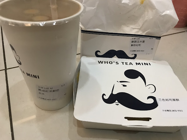 紅茶鮮奶完全沒有味道