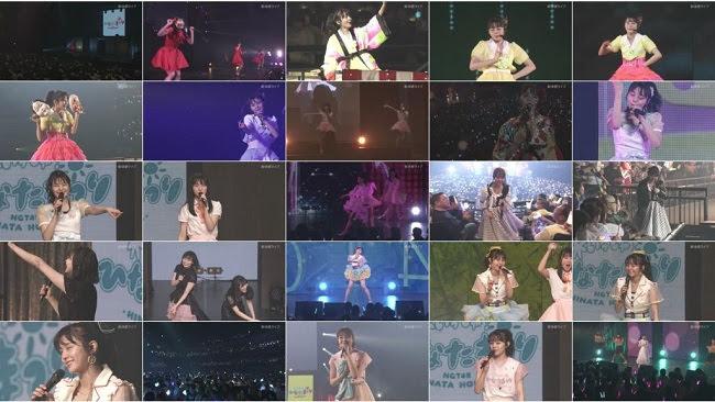 200125 (1080p) NGT48 Homma Hinata Solo Concert