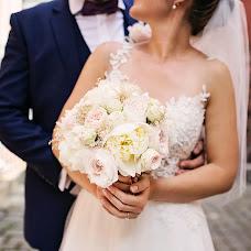 Hochzeitsfotograf Elena Yurshina (elyur). Foto vom 04.11.2018