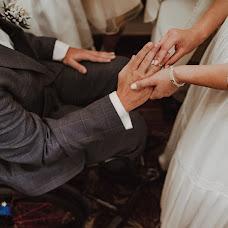 Wedding photographer Dominik Błaszczyk (primephoto). Photo of 06.08.2018