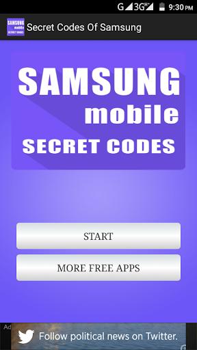 Secret Codes of Samsung