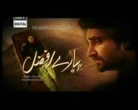 pyaray afzal episode 13