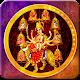 Download Durga Mata Wallpapers HD For PC Windows and Mac