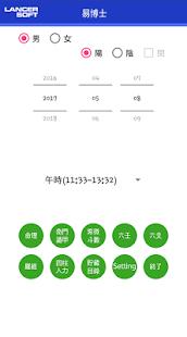 기문둔갑k - náhled