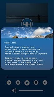 Чистое небо - Летать - náhled