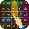 Tamil Word Hunt