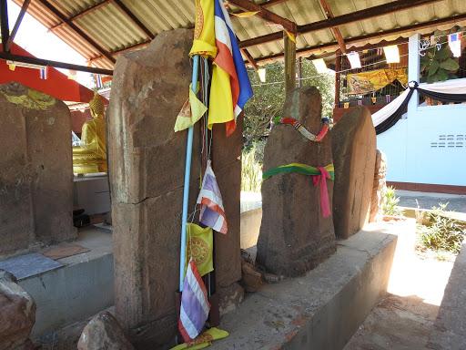 Wat Suralai