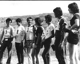 Photo: Skopje, 1975.