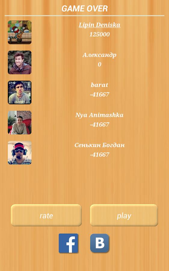 play lotto online app