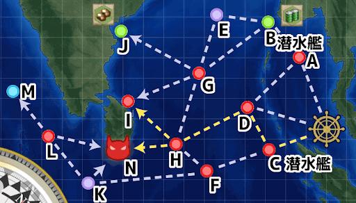 4-3 正規空母入り軽巡1駆逐2ルート