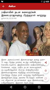 Thanthi TV Tamil News Live apk download 4