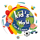 Download Kid's World For PC Windows and Mac