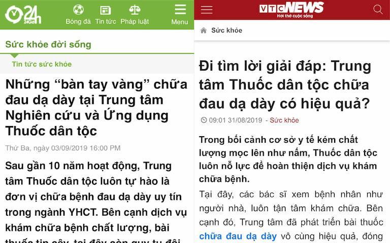 Báo chí đưa tin về bài thuốc Sơ can Bình vị tán của Trung tâm Thuốc dân tộc