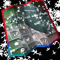 Kiwi slice Keyboard Design icon